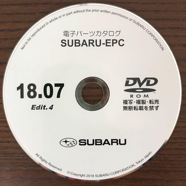 SUBARU スバル ★☆ 電子パーツ カタログ ★☆ SUBARU-EPC 18.07 Edit.4 WRX STI レヴォーグ