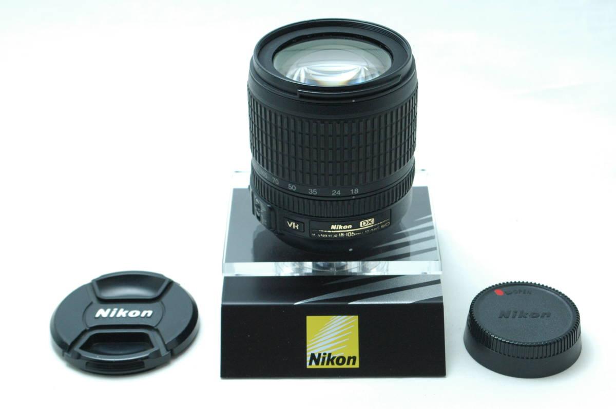#226 ★動作・光学絶好調★ ニコン Nikon AF-S DX NIKKOR 18-105mm 3.5-5.6 G ED VR ズー ム レンズ /手ブレ補正/ 返品可