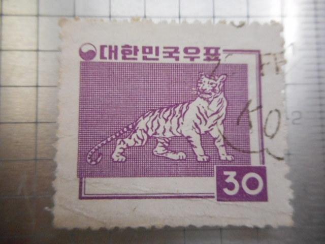 切手 古い切手 韓国 korea republic of korea ヤフオク