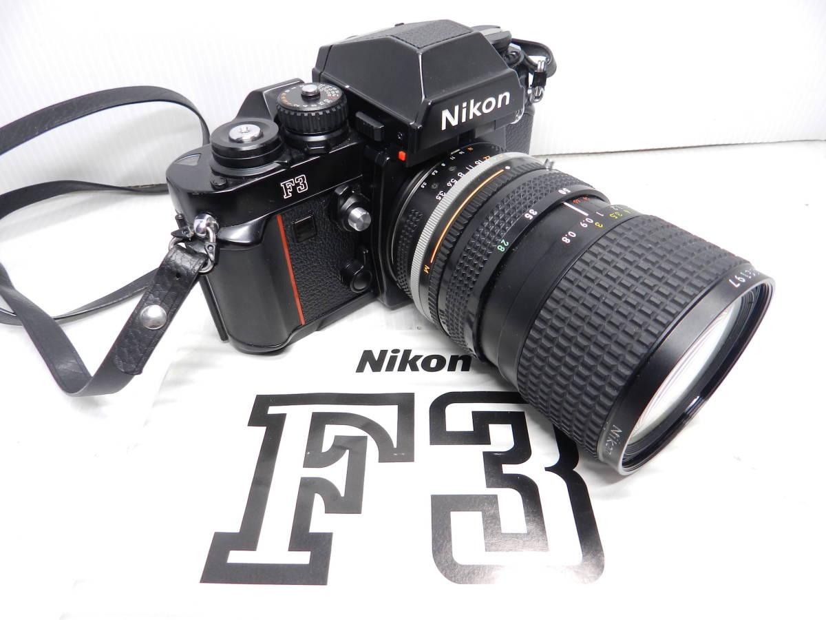 動作品!!/NIKON ニコン/F3 ボディ/レンズ ZOOM NIKKOR 28-85mm f3.5-4.5 Ai-S/MF 一眼レフカメラ/プリズム綺麗/取説付属!!/管C831