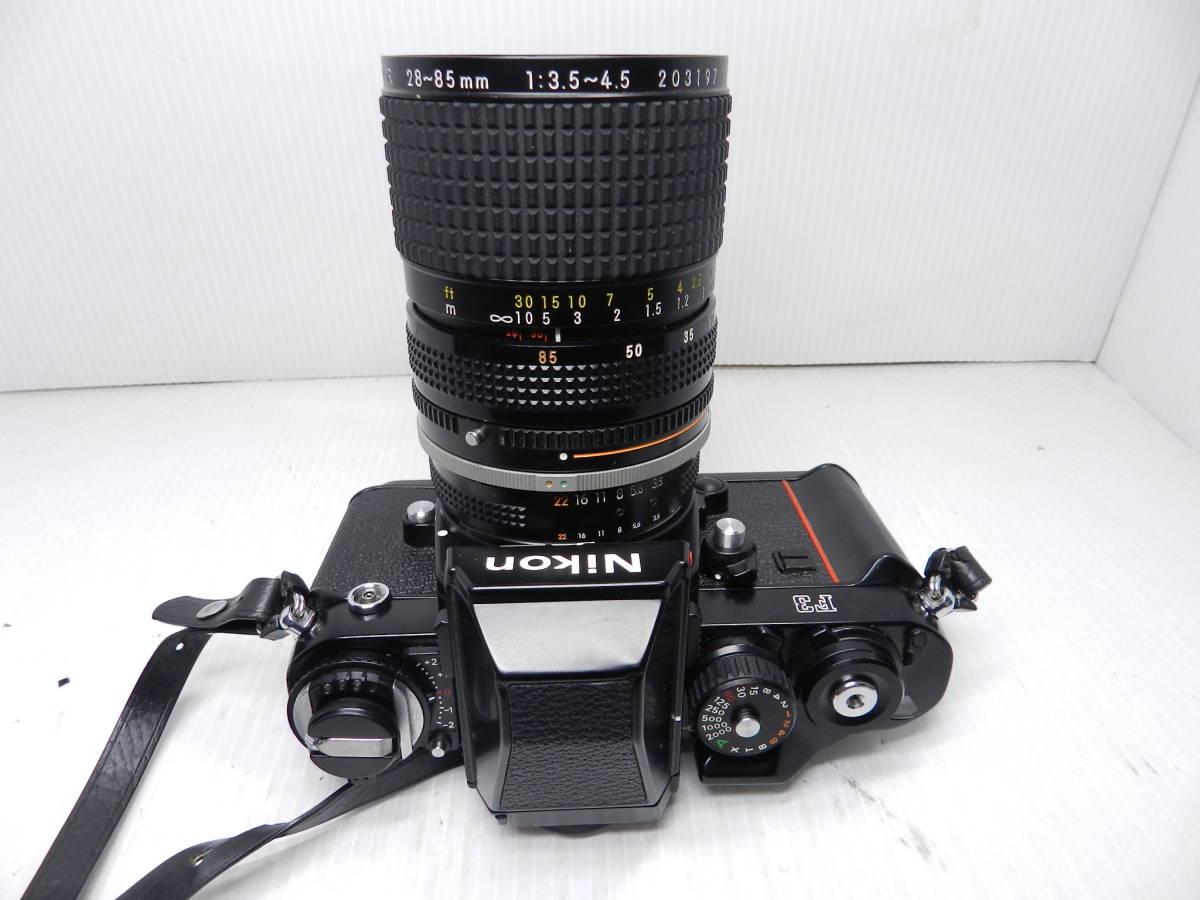 動作品!!/NIKON ニコン/F3 ボディ/レンズ ZOOM NIKKOR 28-85mm f3.5-4.5 Ai-S/MF 一眼レフカメラ/プリズム綺麗/取説付属!!/管C831_画像8