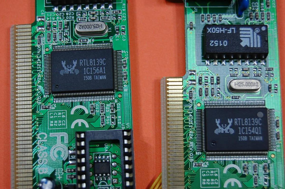 COREGA PCI WINDOWS 8.1 DRIVER DOWNLOAD