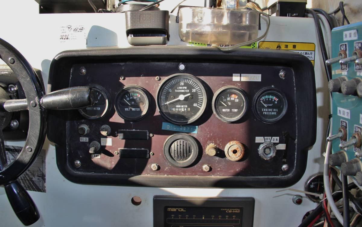 ヤンマー DE43F(あらしお) エンジンはいすゞUM6SD1TC搭載 平成8年進水_画像3