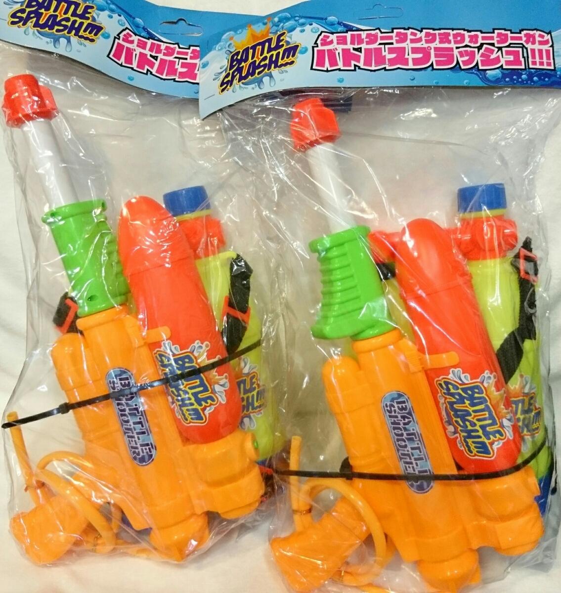 2個セット【バトルスプラッシュ】ショルダータンク式 ウォーターガン 水鉄砲 水遊び 水かけ BATTLE SPLASH SHOOTER スプラッシュ 未開封_画像1