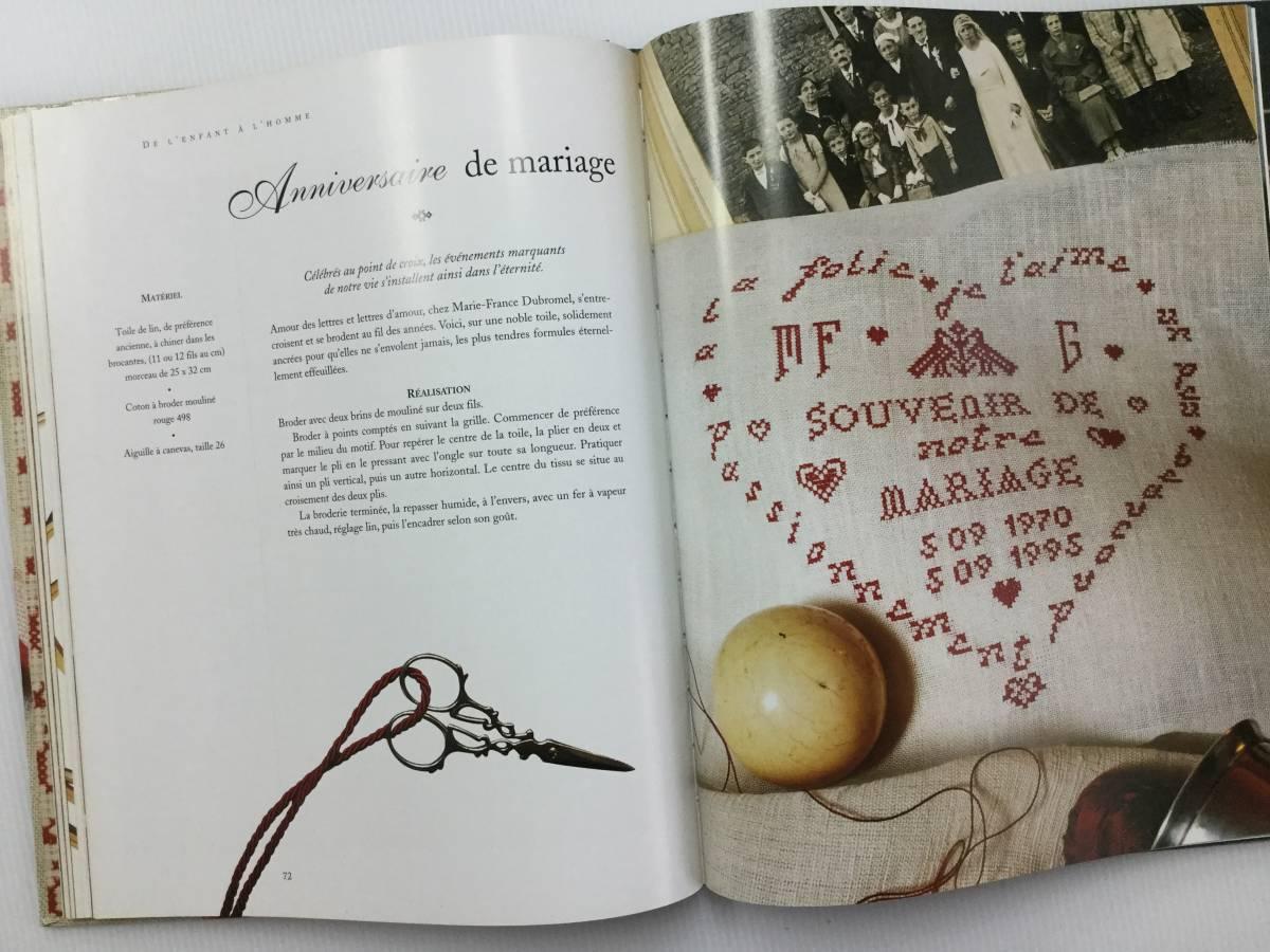 L Art Du Point De Croix artbook_outlet 72-033 刺繍 クロスステッチの芸術 フランス l'art du point de croix fanny  viollet edition du chene 大変美品