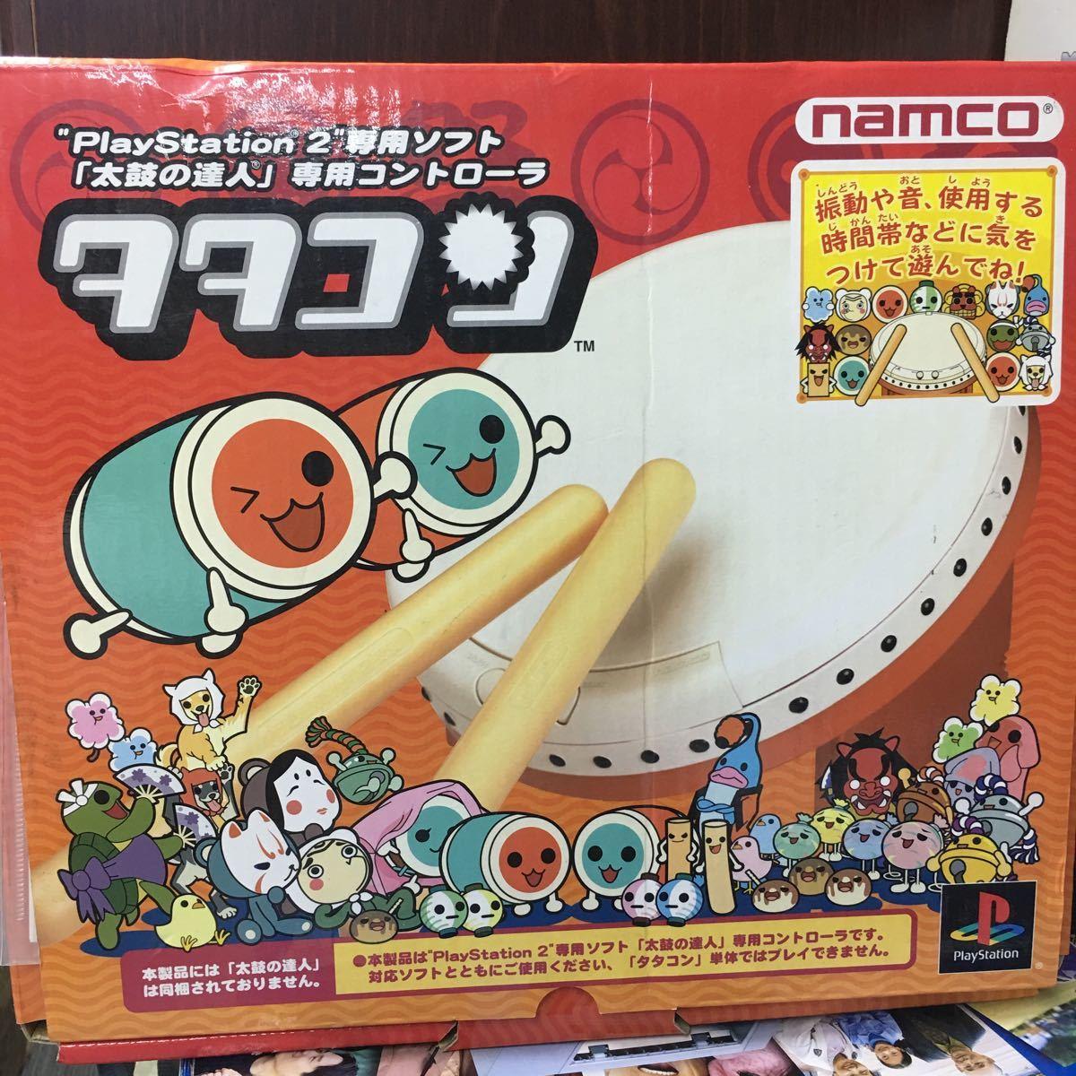 中古 PLAY STATION 2専用ソフト 太鼓の達人 専用コントローラ タタコン
