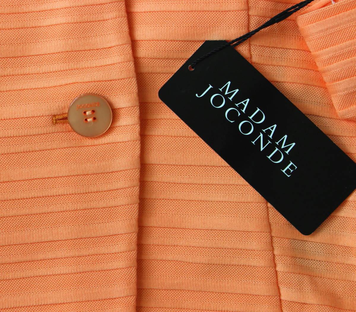 新品 5.2万円 MADAM JOCONDE マダムジョコンダ 38 ジャケット オレンジ 日本製 ラピーヌ 百貨店品_画像6