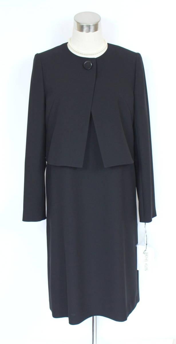 新品 5.7万円 9号 ミッシェルクラン アンサンブル ラピーヌ 卒業式 礼服 喪服 レディース 黒 スーツ ブラックフォーマル_9号 アンサンブル ジャケットとワンピース