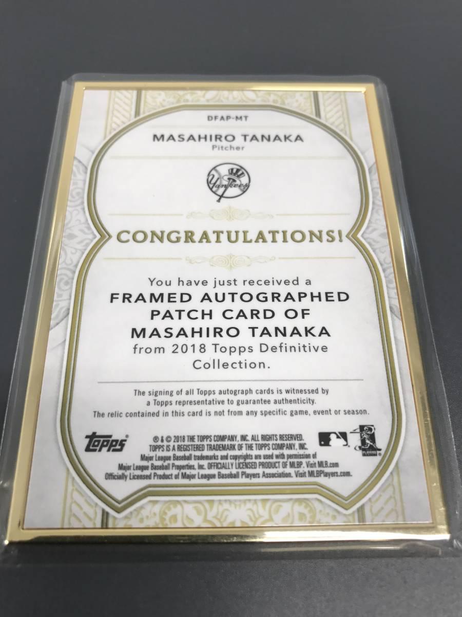 MLB 直筆サイン オート 田中将大(MASAHIRO TANAKA) NEW YORK YANKEES Topps PATCH AUTO 東北楽天ゴールデンイーグルス 10枚限定 ヤンキース_画像2