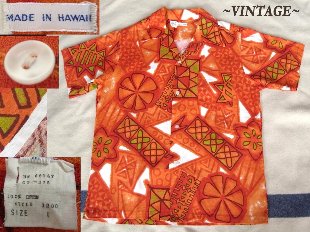 USAアメリカHawaii製 70s80sビンテージ MADE in HAWAII セルビッチ耳付 アロハシャツ★vintage ハワイアンSURF_画像1
