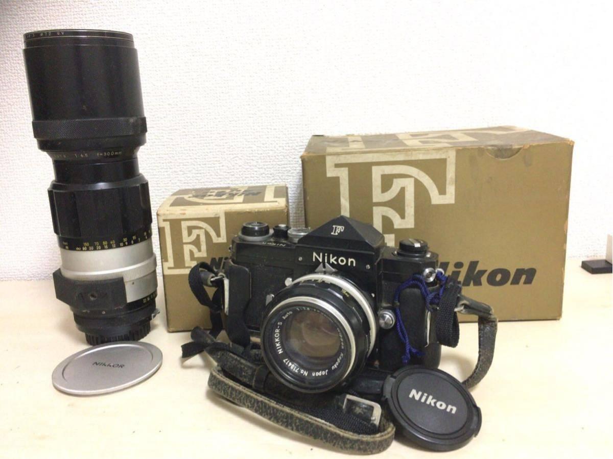 NIKON ニコン F カメラ 一眼レフ マニュアルフォーカス 1:1.4 f=50mm レンズ NIKKOR-H 1:4.5 f=300mm オートフォーカス AYO10