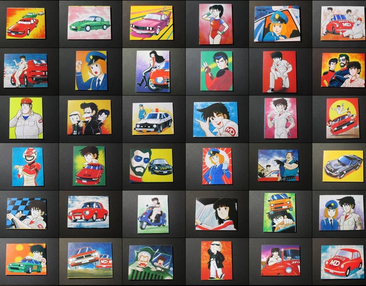 tzup【即決】ミニカード_よろしくメカドック 全40種 コンプ 天田(スバル360、セリカXX)_画像1