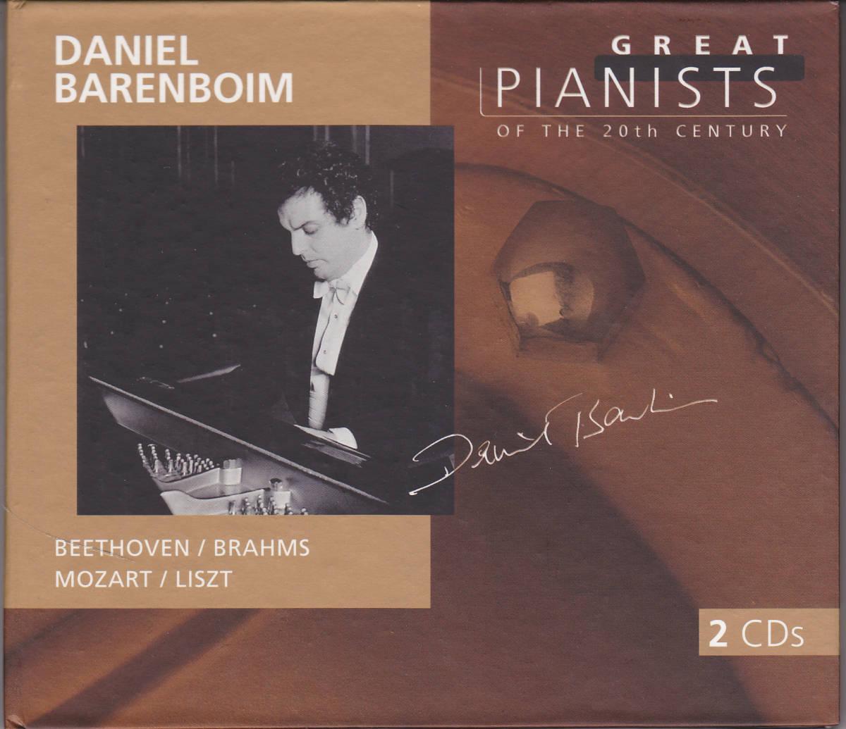 Daniel Barenboim / Great Pianists of the 20th Century 2CD