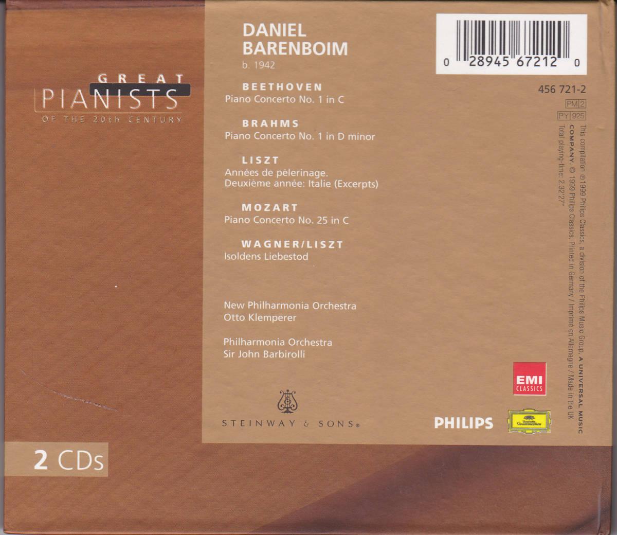 Daniel Barenboim / Great Pianists of the 20th Century 2CD_画像2