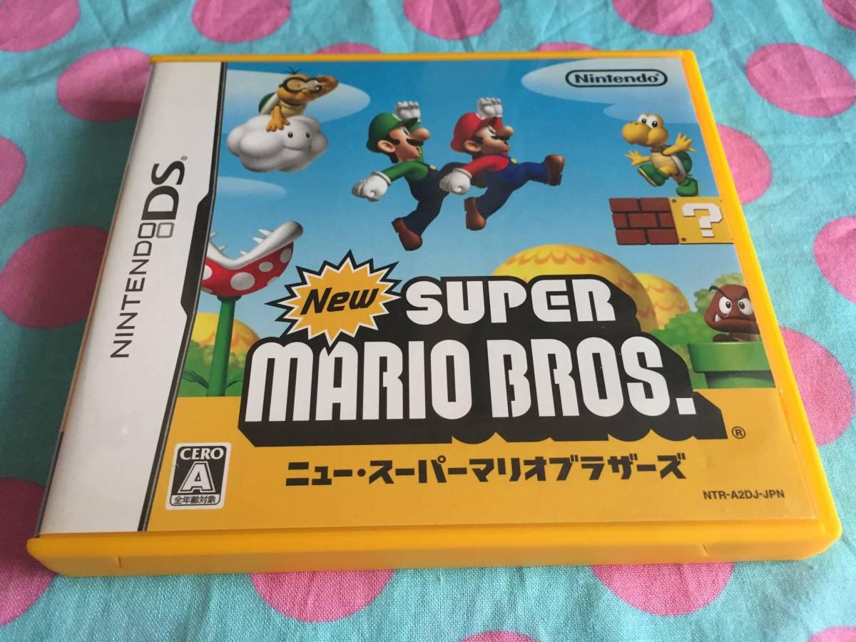 中古 New SUPER MARIO BROS. ニュー・スーパーマリオブラザーズ NINTENDO DS 任天堂 日本国内専用 ニンテンドーDS スーパーマリオ マリオ