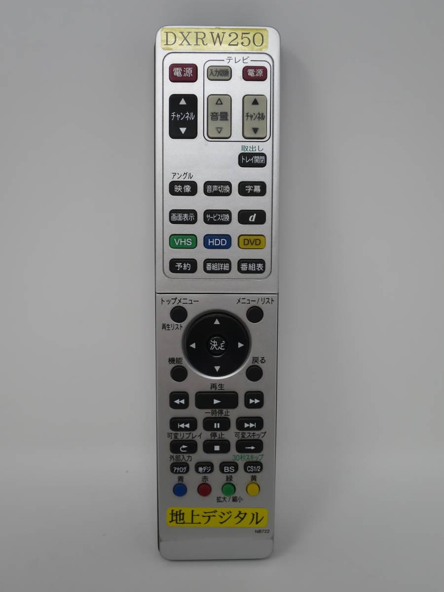 リモコン フナイ テレビ