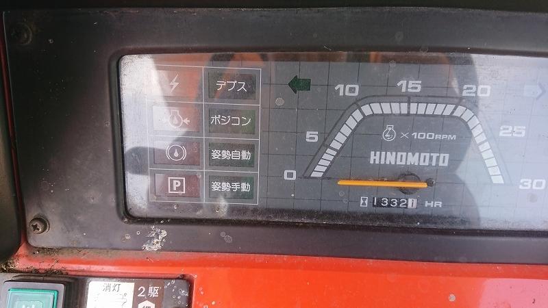 日ノ本(ヒノモト) トラクター N249 4WD 2WD切替 24.9馬力 ルーフ付 モンロー付 ロータリーAS-1650 中古 1332アワー 美品 実働_画像8