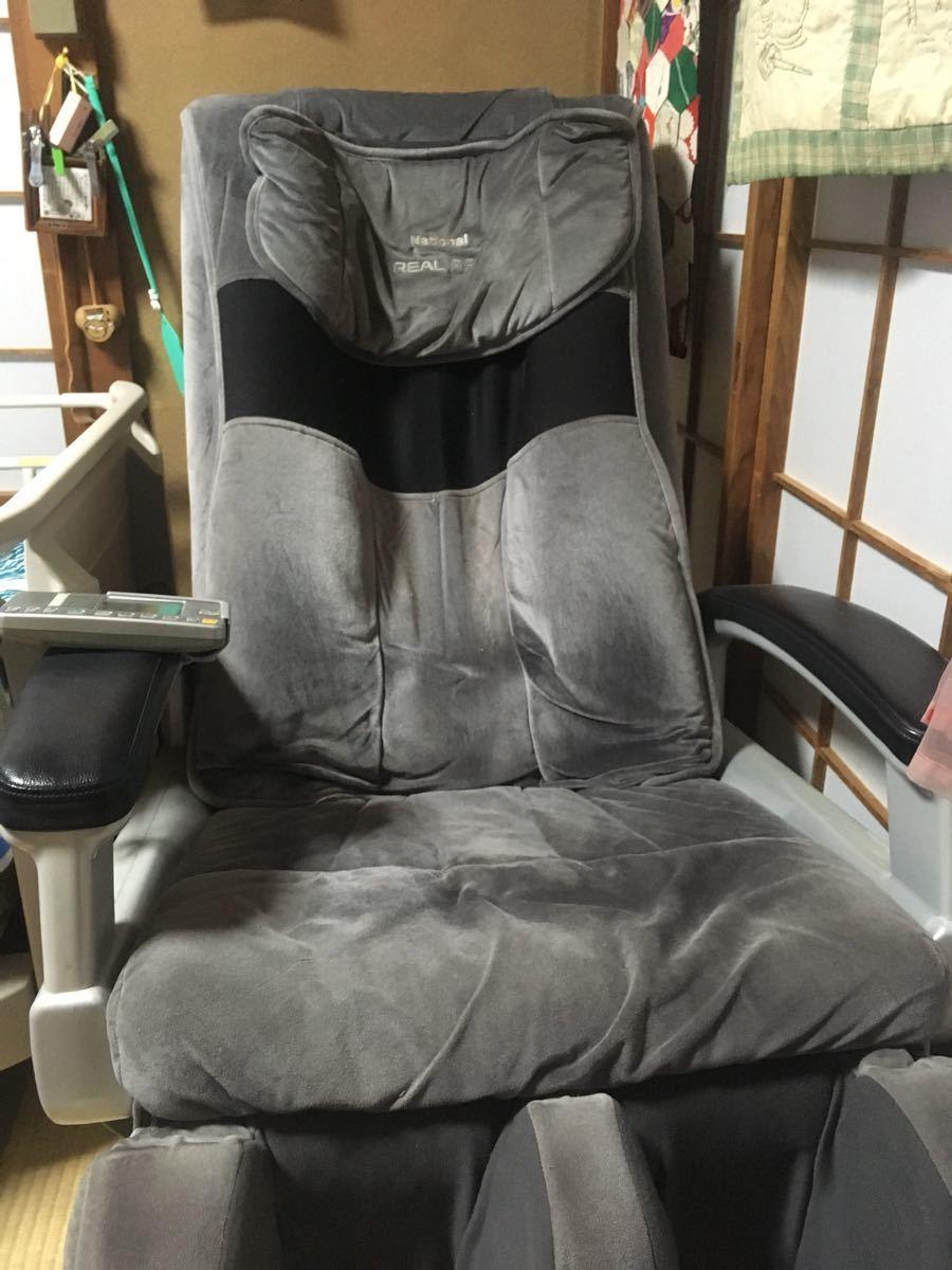 Regular Price 35 Ten Thousand National Massage Chair Real Pro Ep2110