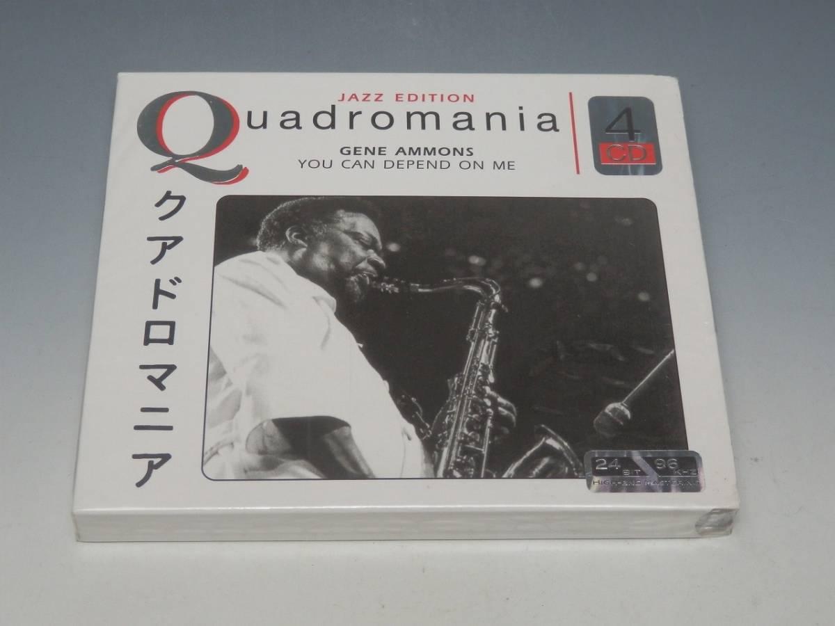 未開封 GENE AMMONS ジーン・アモンズ QUADROMANIA 輸入盤 4枚組CD_画像1