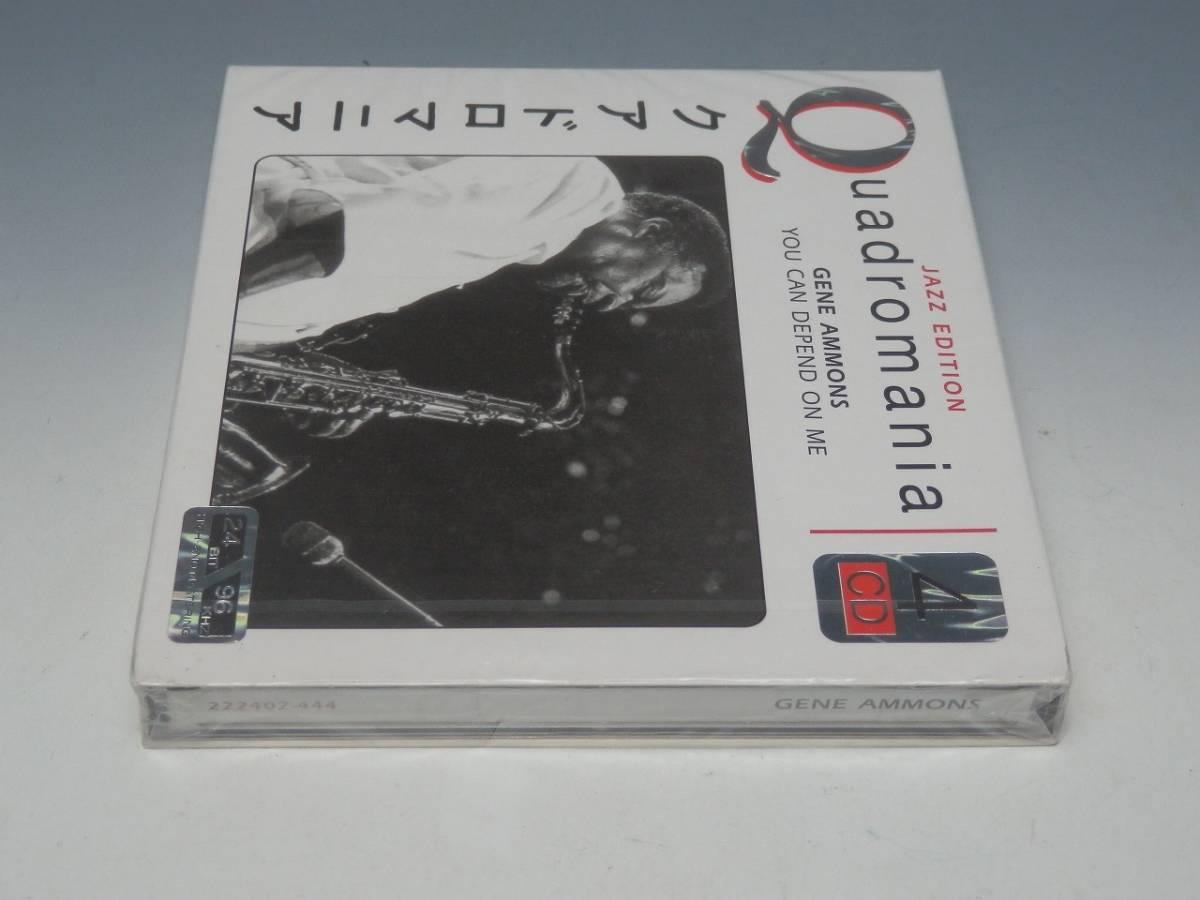 未開封 GENE AMMONS ジーン・アモンズ QUADROMANIA 輸入盤 4枚組CD_画像3