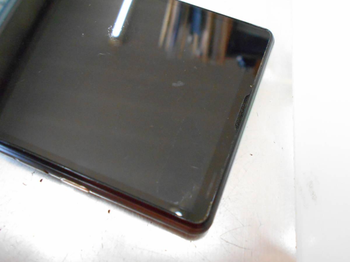 SoftBank ソフトバンク Sharp シャープ 503SH アクオスAQUOS Xx2 mini ブラック 判定◯ 中古スマホ 傷擦れ等有_画像2