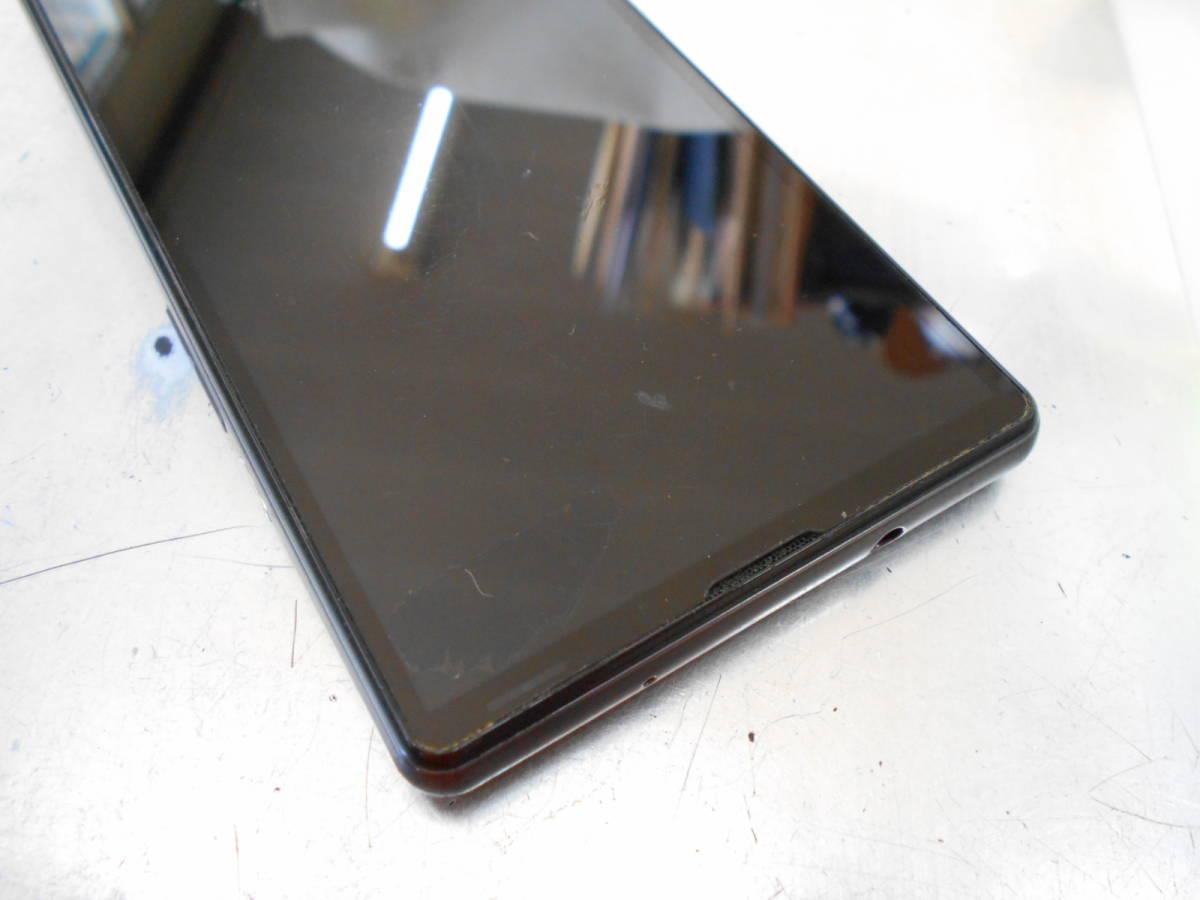 SoftBank ソフトバンク Sharp シャープ 503SH アクオスAQUOS Xx2 mini ブラック 判定◯ 中古スマホ 傷擦れ等有_画像4