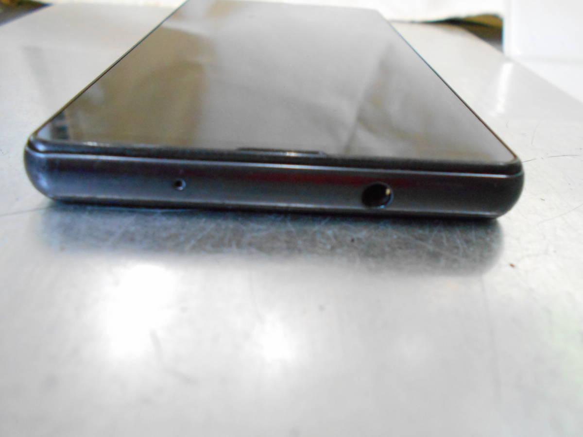 SoftBank ソフトバンク Sharp シャープ 503SH アクオスAQUOS Xx2 mini ブラック 判定◯ 中古スマホ 傷擦れ等有_画像9