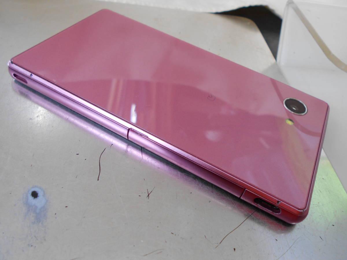 SoftBank ソフトバンク Sharp シャープ 503SH アクオスAQUOS Xx2 mini ピンク 判定◯ 中古スマホ 壱 傷擦れ等有_画像6