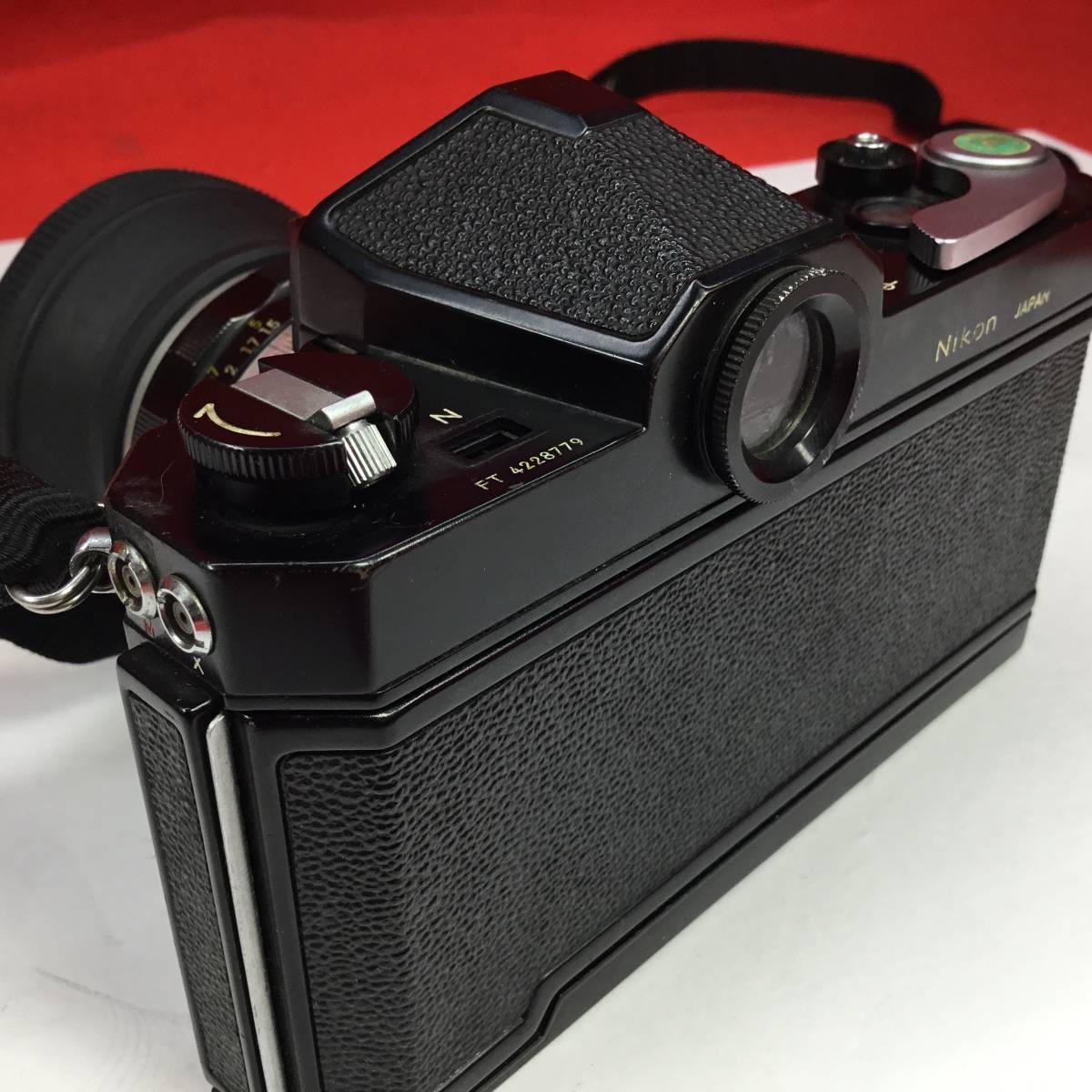 一眼レフカメラ Nikomat FT レンズ Nikon NIKKOR-H Auto 1:2 f=50mm ニコマート_画像3