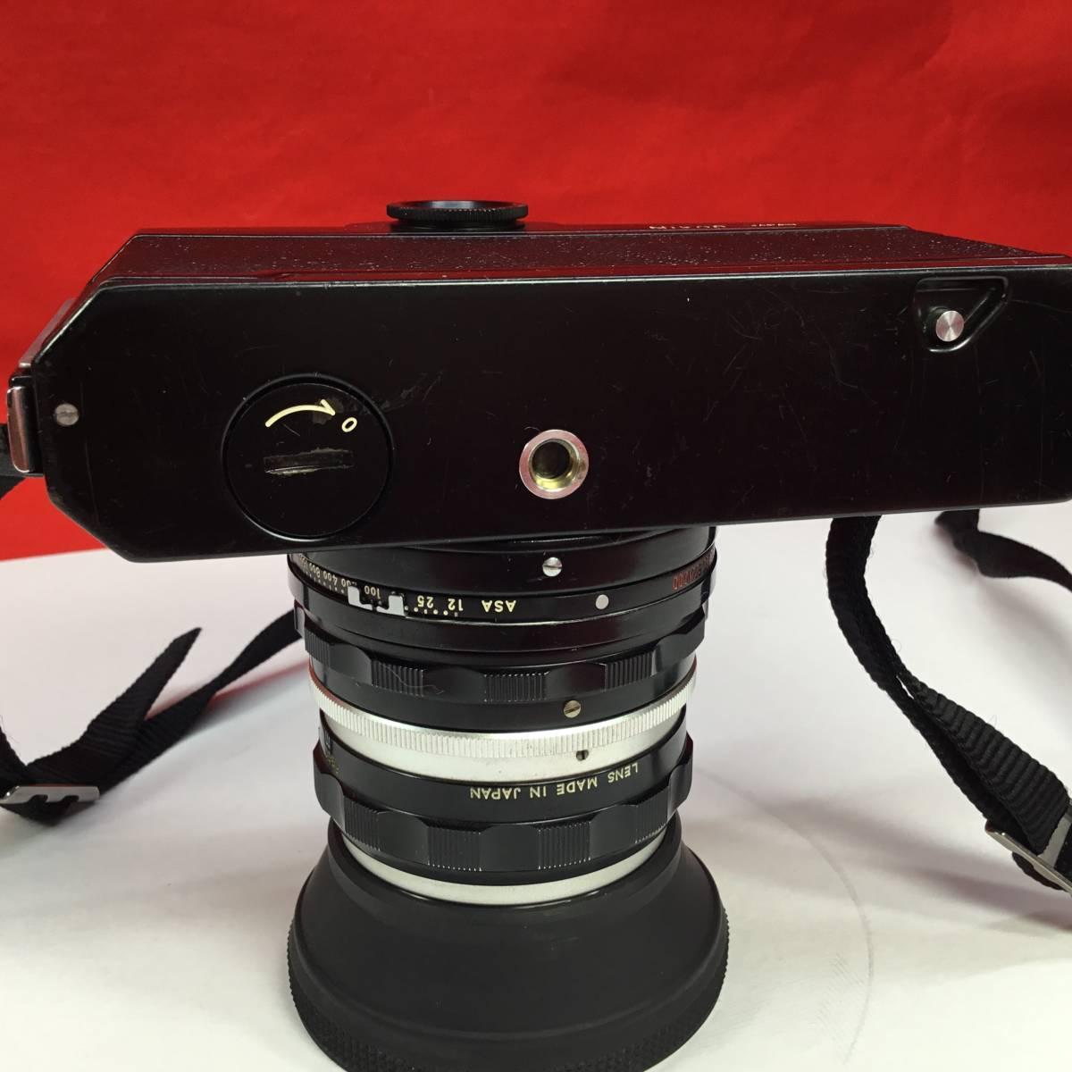 一眼レフカメラ Nikomat FT レンズ Nikon NIKKOR-H Auto 1:2 f=50mm ニコマート_画像4