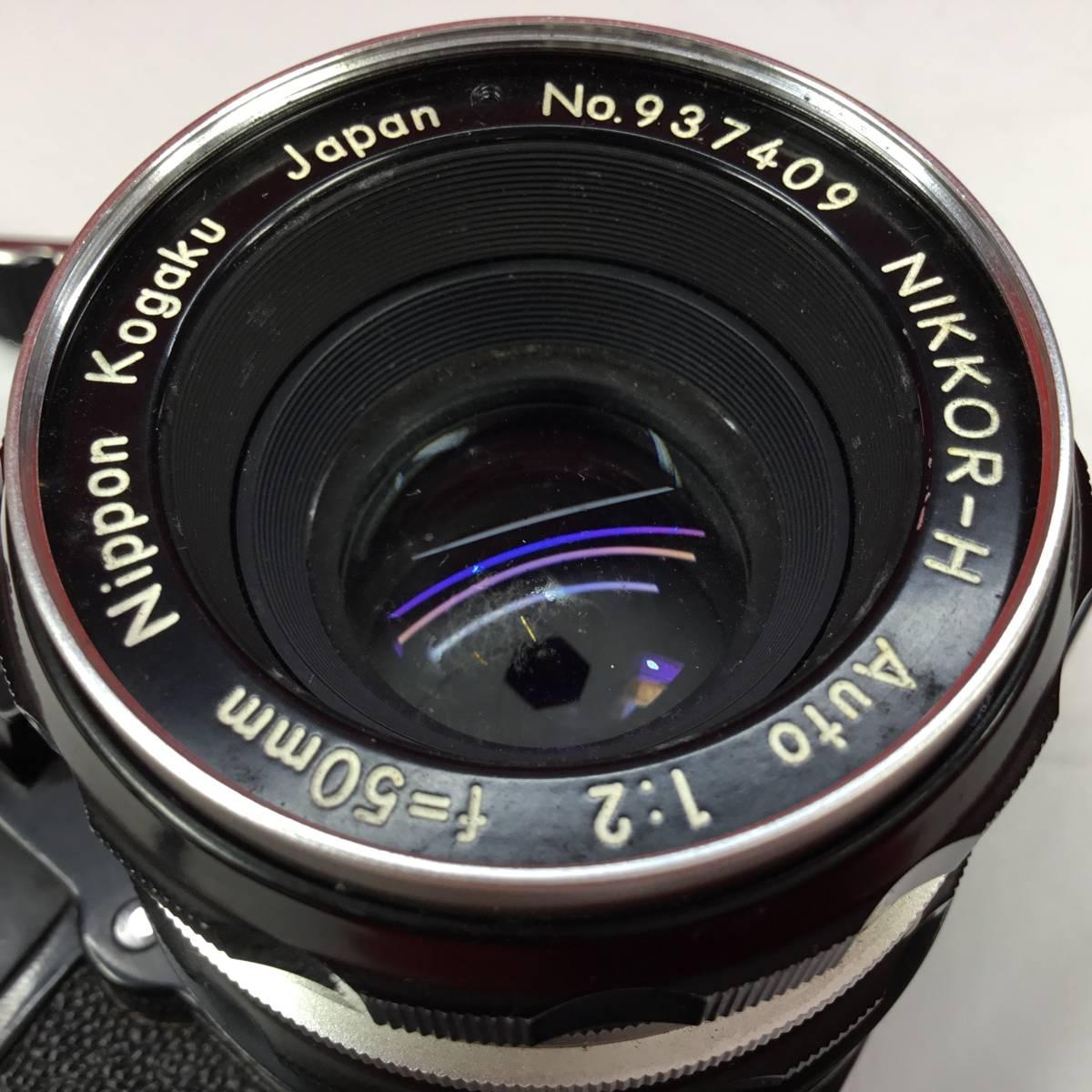 一眼レフカメラ Nikomat FT レンズ Nikon NIKKOR-H Auto 1:2 f=50mm ニコマート_画像6