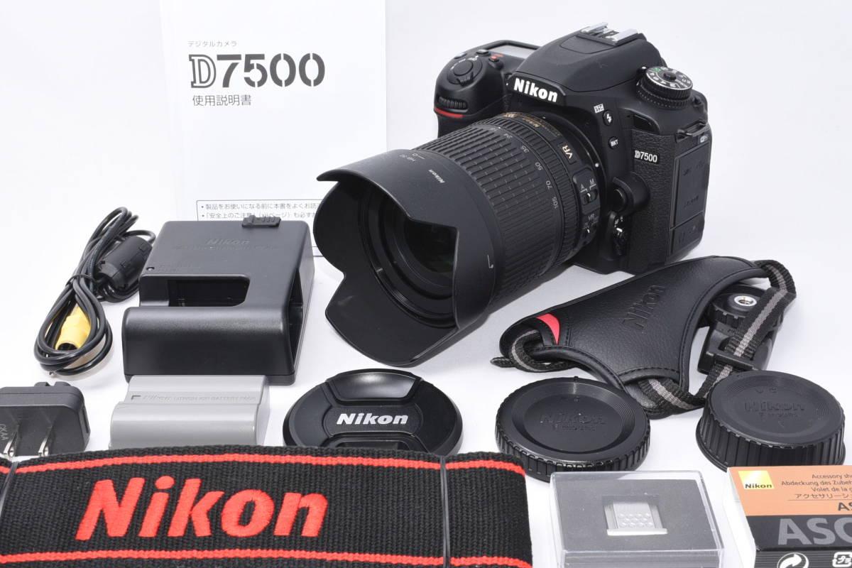 ★1円出品★ ニコン Nikon D7500 ズームレンズセット
