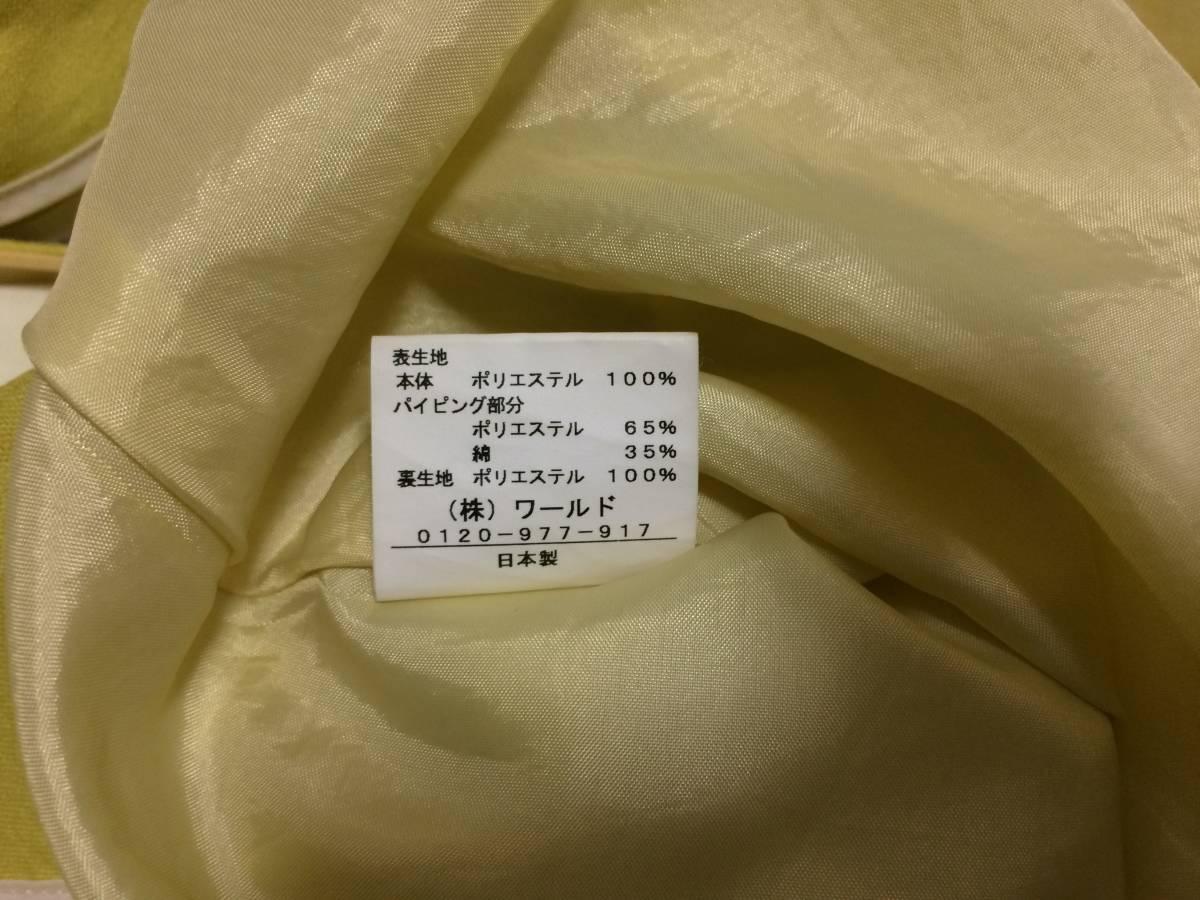 即決 美品 スカート sunauna スーナウーナ M 36 フレアスカート カナリアイエロー イエロー ウエストリボン ワールド 日本製_画像4