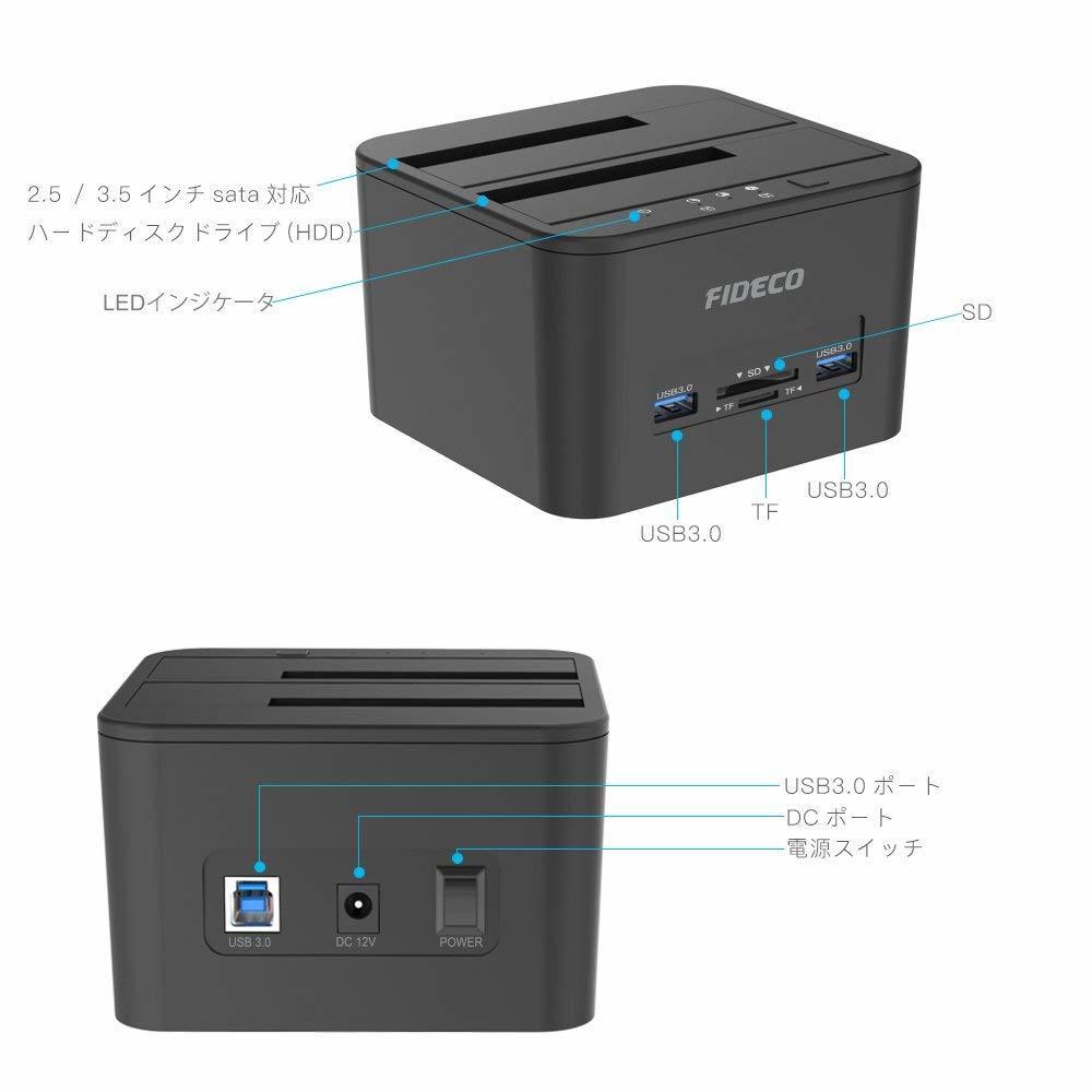 【新品 1円~】ハードドライブ ドッキングステーション USB 3.0 SDカード HDD ドックオフラインクローン機能 デュアルベイ ポイント消化_画像4