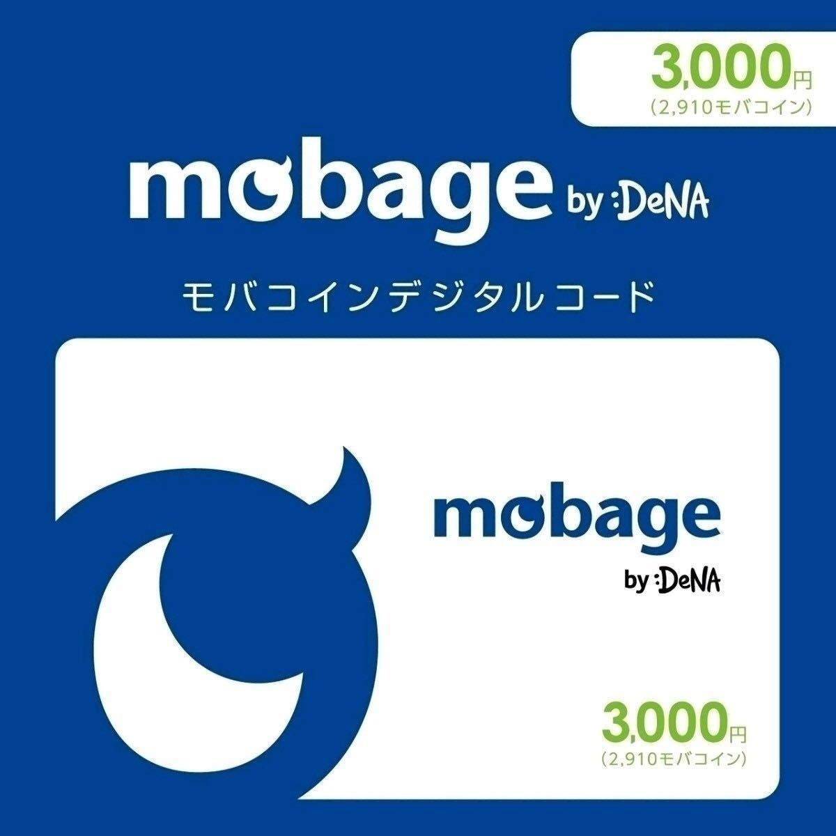 Mobage モバコインデジタルコード 3,000円(2,910モバコイン)
