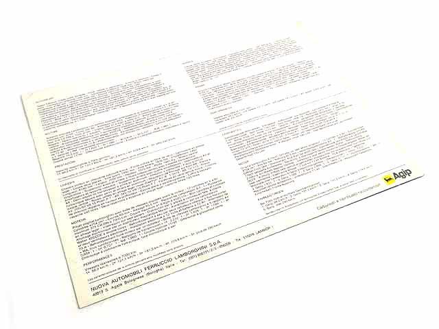 ランボルギーニ/Lamborghini Countach LP500S海外三つ折りカタログ★中古品★0605_画像4