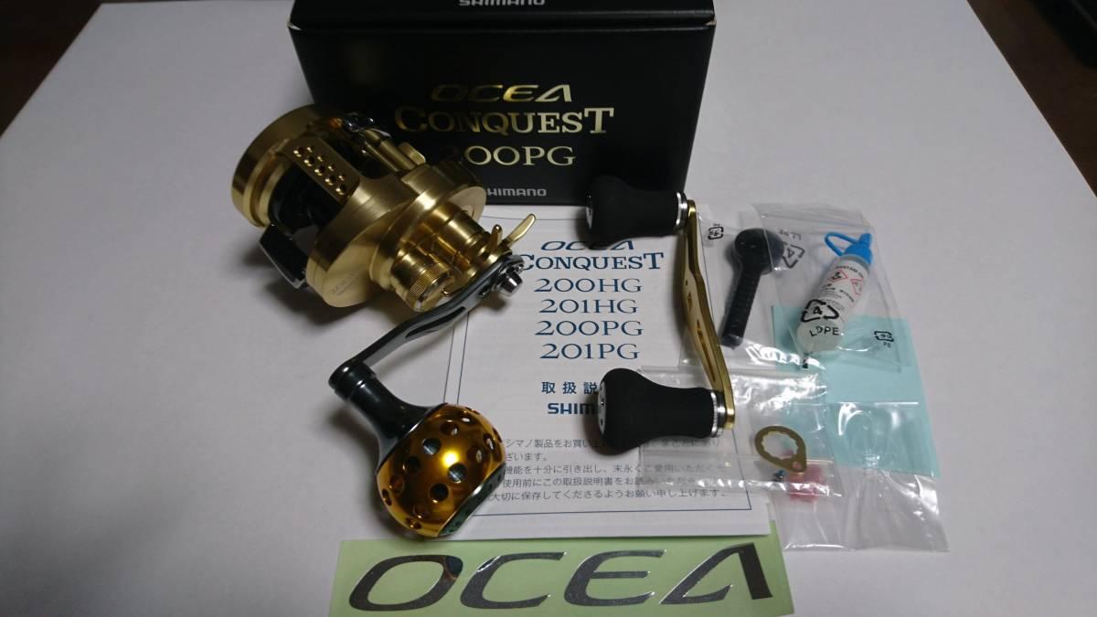 ☆シマノ オシア コンクエスト[OCEA CONQUEST] 200PG(右) 超美品☆彡