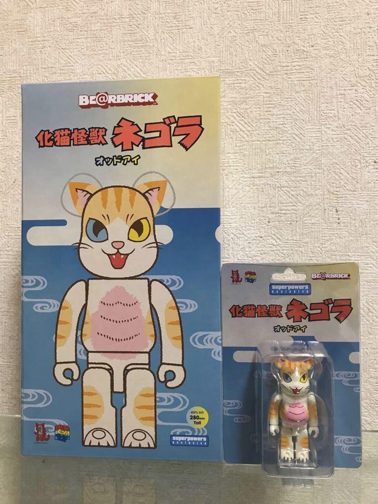 新品二体セット BE@RBRICK 化猫怪獣 ネゴラ 400% 100% オッドアイ 小夏や こなつ ベアブリック メディコムトイ_画像1