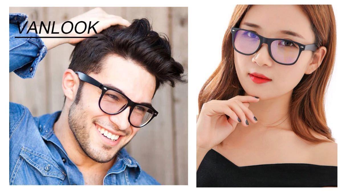 weli тонн очки голубой свет cut .. очки персональный компьютер для PC для  очки UV 6a1e5d6d40f9e