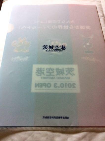 レアもの 茨城空港開港 クリアファイル 非売品 美品_画像2