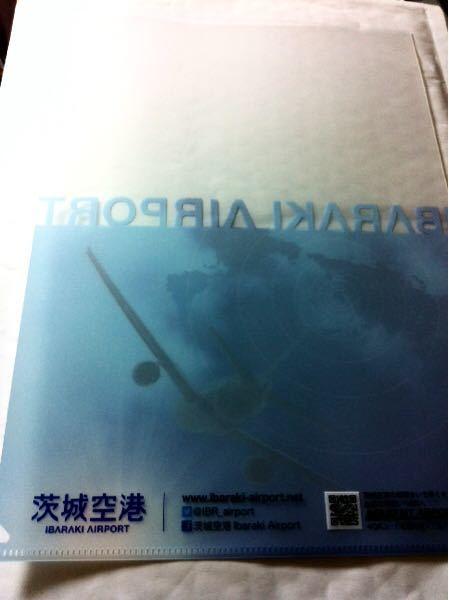 レアもの 茨城空港 クリアファイル 非売品 美品_画像2