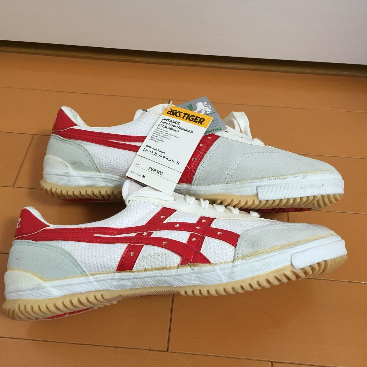 asics tiger volleyball shoes xl off 74