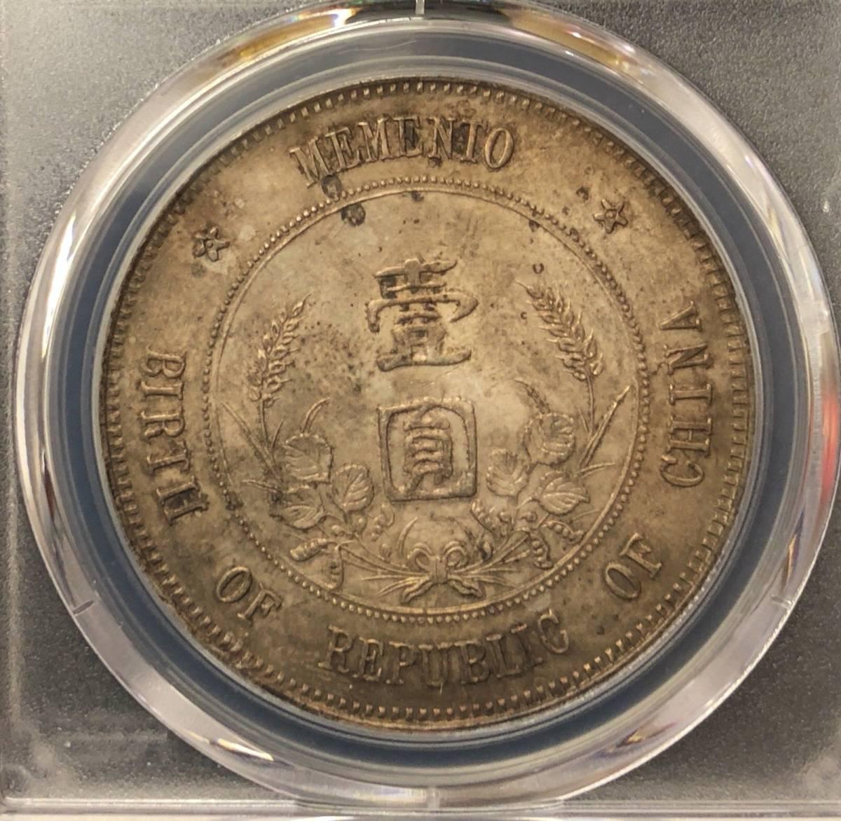 中国 コイン  ビンテージ ヴィンテージ  限定 レア 入手困難 金貨_画像1