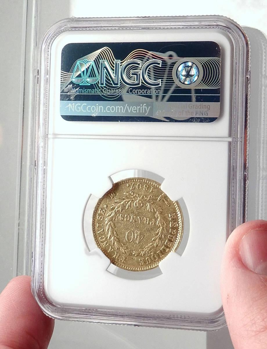 ナポレオン 1807年  コイン  ビンテージ ヴィンテージ  限定 レア 入手困難 金貨 Napoleon_画像4