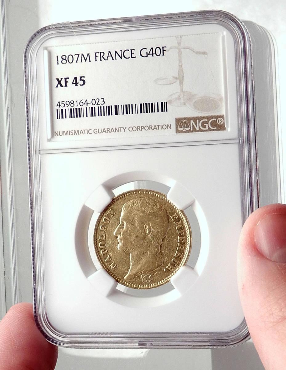 ナポレオン 1807年  コイン  ビンテージ ヴィンテージ  限定 レア 入手困難 金貨 Napoleon_画像3