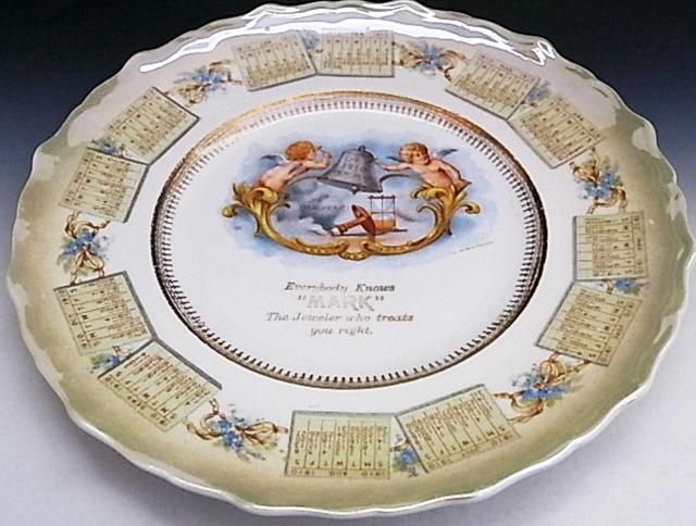 1910年 鐘を鳴らすエンジェル・カレンダー絵皿 ◆ 米国アンティーク_画像6