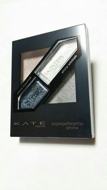 KATE☆モノクロームシャイン☆BU-1