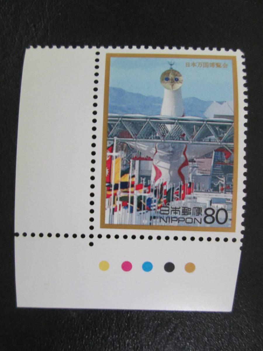 Боулинг, марки на открытку за границу