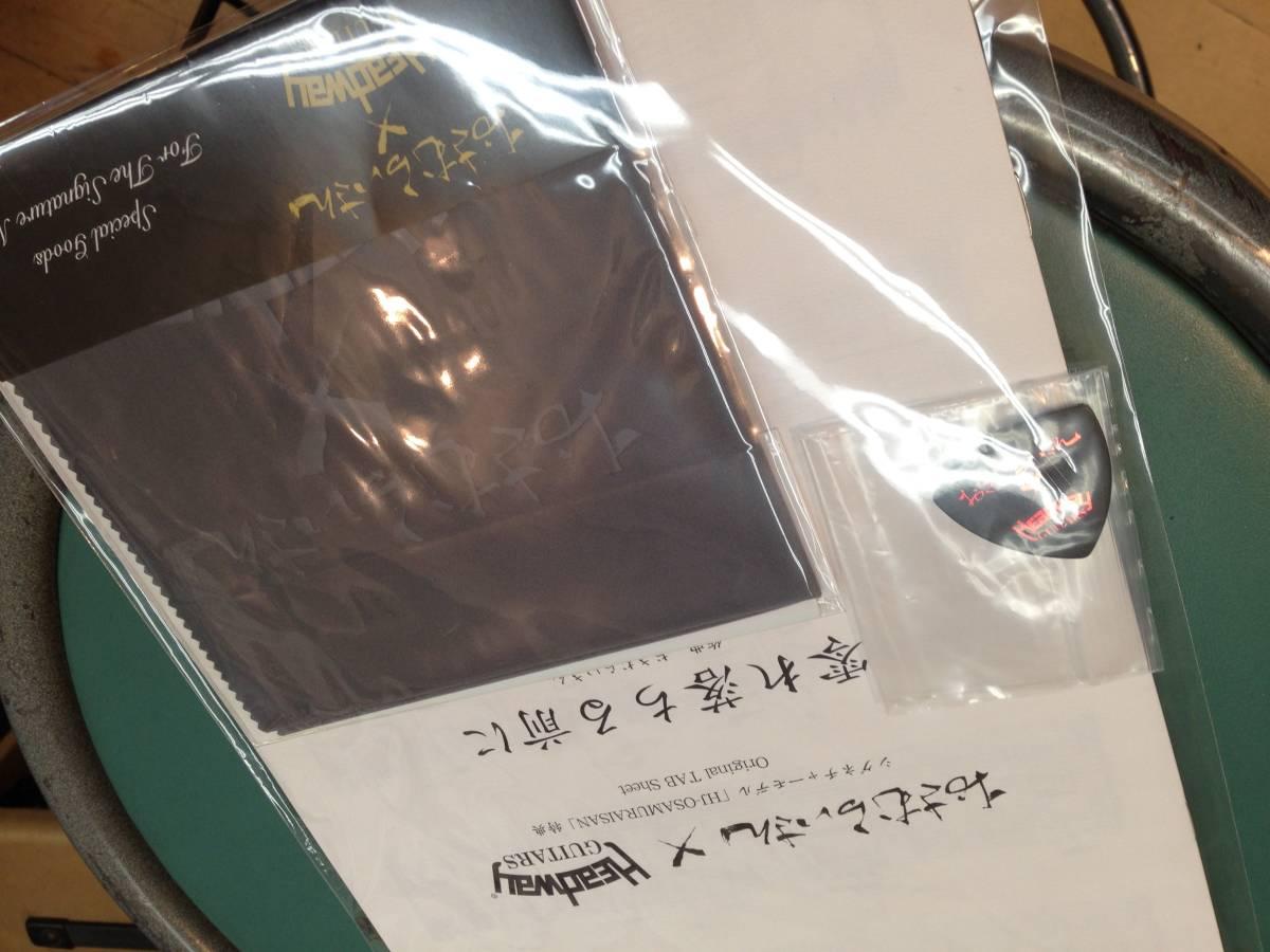 【送料無料】Headway HJ-OSAMURAISAN II SB おさむらいさん 新品入荷 1本限定特価_画像8