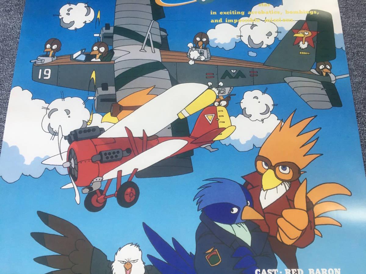 スカイキッド ポスター ナムコ NAMCO SkyKid Poster B1_画像3